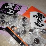 黒玉テラス - 料理写真:黒玉(のど飴)&黒玉(ニッキ)