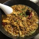 華龍 白石亭 - 料理写真:麻婆湯麺(870円)