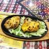 ルハンキッチン - 料理写真:「チキンガーリックティッカ(2p)」(450円)