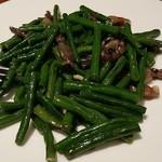 Chuugokusaizenrakubou - ささげとホタルイカの炒め物です