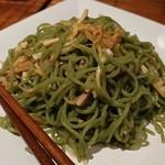 Chuugokusaizenrakubou - 里麺(リーメン)。クロレラが練りこまれた緑色の麺です