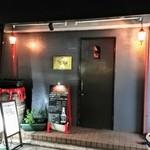 Bar Agit -