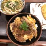 丸亀製麺 - カツ丼と冷かけうどん