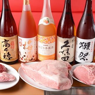 コスパも◎3種類の焼肉コースは4,000円~ご用意しました!