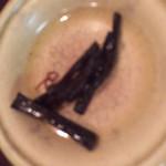 三城 - 伽羅蕗大好物なんです 噛みしめるほどに味わいが増します