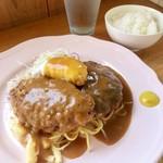 洋食よだれ道 - ふたかみランチセット☆1350円税込