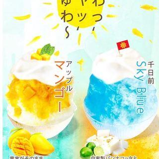 【アムザ限定】自家製ソースのかき氷