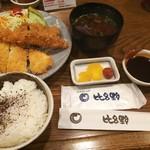113641726 - ◆ミックスフライ定食◆1660円♪
