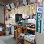 和田屋 - 店内メニューは充実