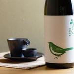 個室 肉炉端居酒屋 九州うまか屋 - 庭のうぐいす 特別純米