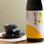 個室 肉炉端居酒屋 九州うまか屋 - 天吹 純米大吟醸 ホワイト