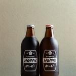 個室 肉炉端居酒屋 九州うまか屋 - ホッピー白・黒セット