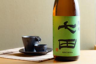 個室 肉炉端居酒屋 九州うまか屋 - 七田 純米七割五分磨き