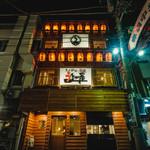 個室 肉炉端居酒屋 九州うまか屋 -
