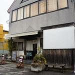 11365191 - 連根屋 外観(2011.2.9撮影)