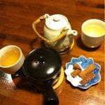 11365213 - ウコン茶と黒豆茶