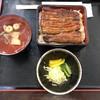 うなぎ屋 悠 - 料理写真:ランチうな重小
