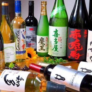 全国の旬の地酒や数種類のレモンサワーなど充実の品揃え◎