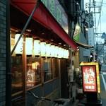岩崎塾 - まだ出来たばかりで綺麗です。