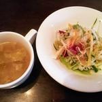 113665163 - 日替りランチ、スープ、サラダ