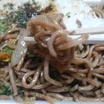 和田屋 - 極太麺!!うまいっ