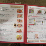 CURRY SHOP S - メニュー1