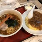 雁川 - 牛すじチャーハン 醤油ラーメン