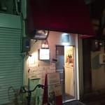 チーズと日本酒のお店 ラジット - 日本酒とチーズ 発酵もの同士 合うよね       ラジットさん
