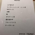 TXOKO -