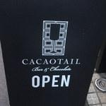 bar&chocolate CACAOTAIL -
