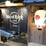 Giwommorikou - Hard Rock CAFE☆KYOTO