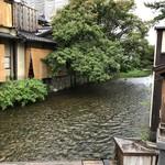 Giwommorikou - 趣のある祇園白川☆