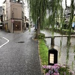 Giwommorikou - 森幸さんは、白川沿いにあります☆