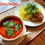 モグ モグ - 【期間限定メニュー】冷たい麺を温かいスープで。自家製チャーシュー付きです!