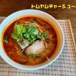 モグ モグ - 【期間限定メニュー】トムヤムベースのスープのチャーシューめん