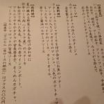 野菜レストランさいとう - その他写真: