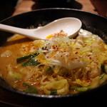ホルモン拉麺 炎のモツ魂 - 炎の味噌モツ拉麺