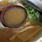 サッポロ香蘭 - コクが深いみそスープ