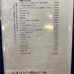 113684371 - 丼モノのメインメニュー