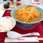 くるまやラーメン - ネギ味噌ライス
