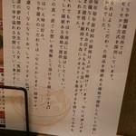 くりや製麺直売所 - 言い訳