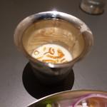 YELLOW - 本日のスープ