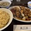 中国料理 舞華 - 料理写真: