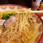 自然美庵 日本料理 悠善 -