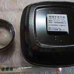 Yoshinoya - 特撰すきやき重 860円