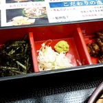 Seiryuunosato - 清流の里@那須町 ざるそば 薬味