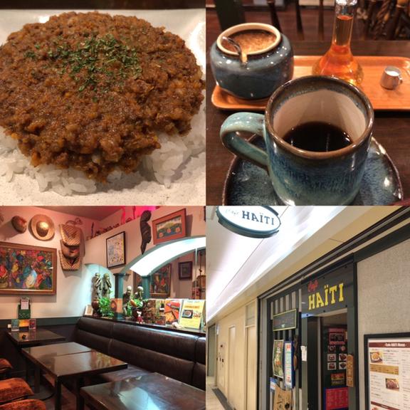 カフェ・ハイチ 新宿サブナード店>