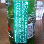 kurinoki - ランチセットのドリンク「カリ」