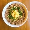 鶏ポタ ラーメン THANK - 料理写真:鶏そぼろ丼