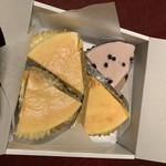 113705346 - マンゴーチーズケーキ、ブルーベリーチーズケーキ